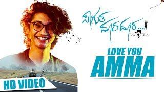 love-you-amma-sagutha-doora-doora-new-kannada-movie-song-2019-dheekshith-shetty-harini-rachana