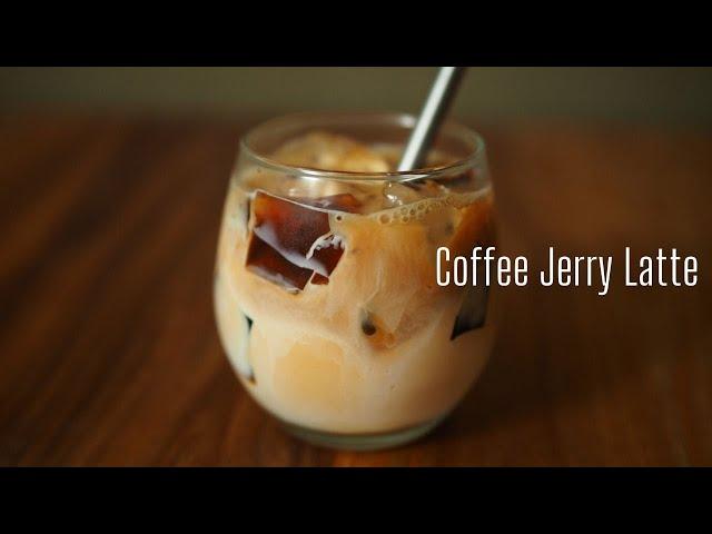 コーヒーゼリーアイスカフェラテの作り方