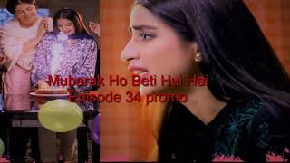 Mubarak Ho Beti Hui Hai 25th October 2017 Episode 34 promo