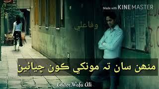 Mumtaz Molai Album 27 Allai Chate Dil Tuti