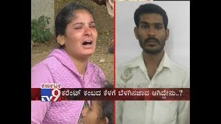 vuclip TV9 Warrant: `Papada Hoo`: Husband Killed by Wife's Lover Over Illegal Relationship in Mandya