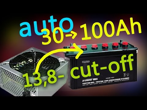 Convert Atx Power Supply To Battery Charger 12v Battery