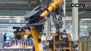 [中国新闻] 2020年前五个月中国制造业新增贷款同比增长10.1% | CCTV中文国际