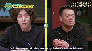 [ENGSUB] 171201 tvN Life Bar EP47 – Kim Heechul's father-in-law (ft. Wonder Girls Sohee)
