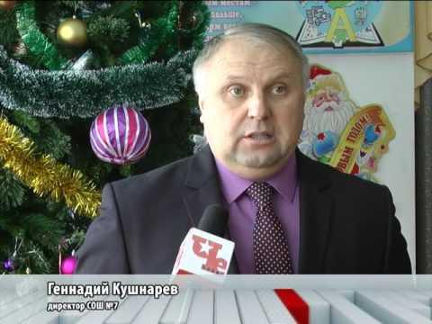В школе №7 г.Гулькевичи состоялось торжественное открытие новых учебных кабинетов .