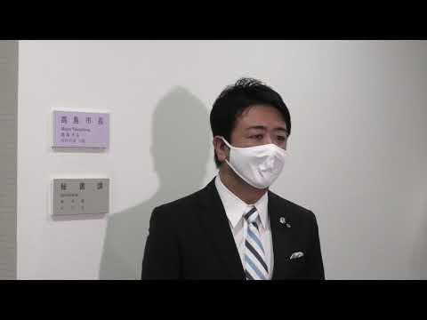 福岡市長高島宗一郎 西村内閣府特命担当大臣と指定都市市長との意見交換WEB会議の実施をしました