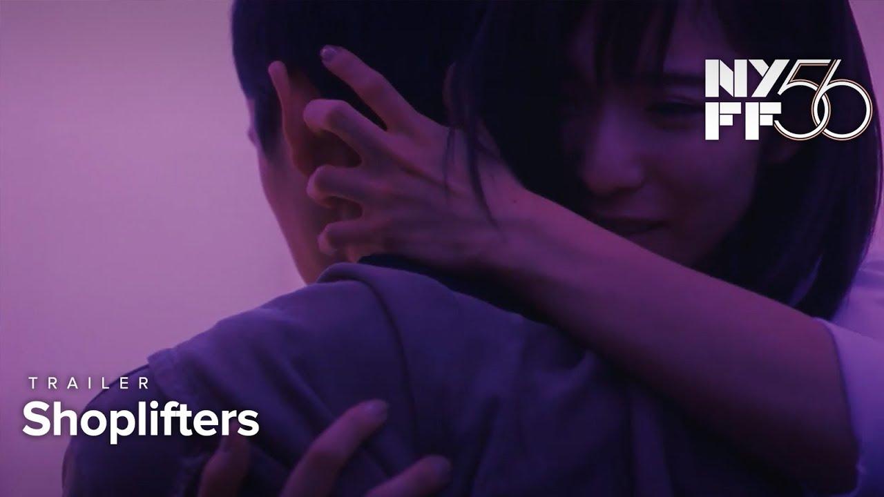 Shoplifters | Trailer | NYFF56