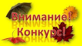 Рыжая Девчёнка Осень. автор Анатолиева Анжелика