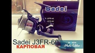 Катушка Sadei J3FR 60