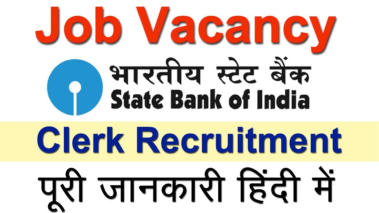 Govt Job | SBI Clerk 2018 Recruitment की पूरी जानकारी | Government Jobs in  India