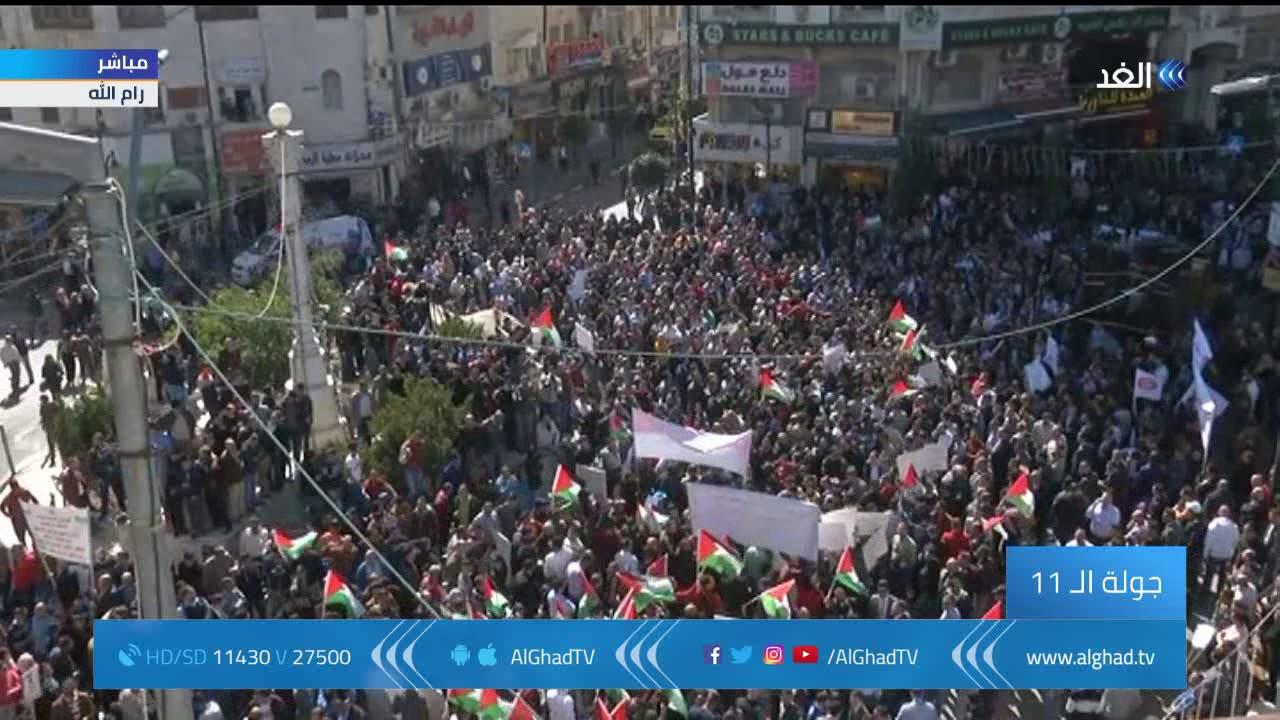 مراسل الغد: اعتصام برام الله ضد قانون الضمان الاجتماعي وللمطالبة بإقالة وزير العمل الفلسطيني