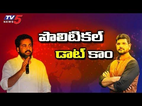 Political DOT com   Hero Sivaji Special Live Show with TV5 Murthy   TV5 News