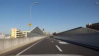 Nagoya drive 名古屋高速 知多半島道路 セントレア