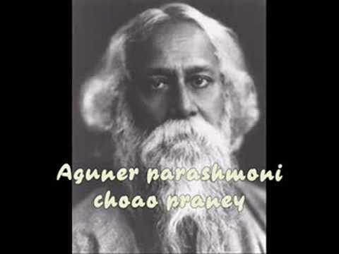Me Singing Aguner Parashmoni - Rabindra Sangeet