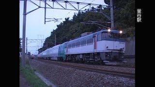 (非HD)789系電車の甲種輸送と試運転があった日