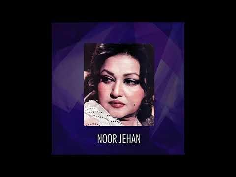 Ae Kinni Sohni Rat Vy Sajna Madam Noor Jahan