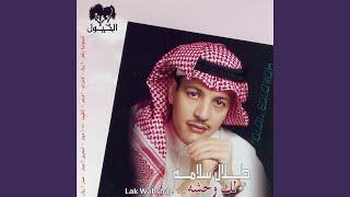 Lak Wahsha