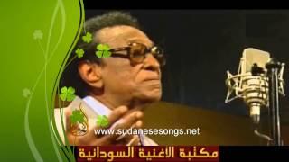 عاهدتني -  عثمان حسين و بازرعة   أوركسترا