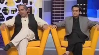 Very Funny Bilawal Bhutto Mimicry by Syed Shafaat Ali