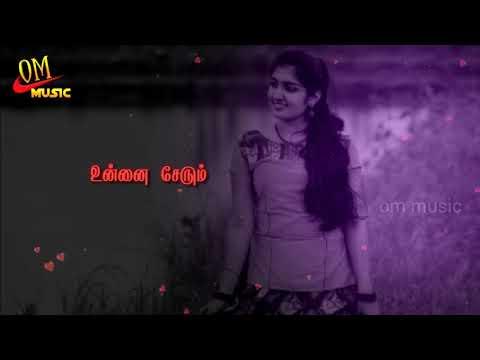 Enge Andha Vennila  Song  (Female ) | Tamil Whatsapp Status |Varushamellam Vasantham |