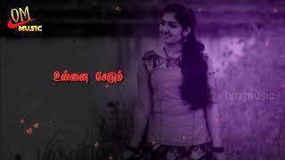 Enge Andha Vennila  song  (Female )   tamil whatsapp status  Varushamellam Vasantham  