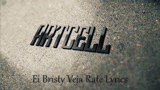 Artcell - Ei Bristy Veja Rate Lyrics