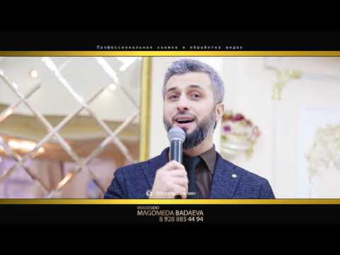 Свадьба в Чечне Шерип Джабраилов - Нана