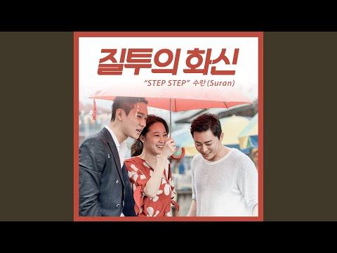 Step Step (Instrumental)