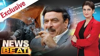 Sheikh Rasheed Exclusive | News Beat | SAMAA TV | Paras Jahanzeb | 15 Jan 2017
