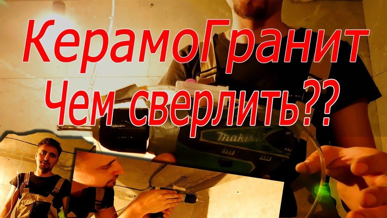 21 сен 2018. Кухонные мойки в интернет-магазине ➦ rozetka. Ua. ☎: (044) 537-02-22, 0 ( 800) 303-344. Кухонные мойки, $ лучшие цены, ✈ быстрая.