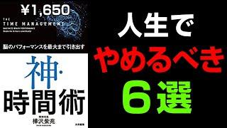 樺沢(かばさわ)先生のYOUTUBE「樺チャンネル」登録者20万人(2020年5月10日時点) すでに2400本以上投稿されているようです( ゚Д゚)(2020年5月10日時点)...