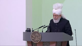 Проповедь Хазрата Мирзы Масрура Ахмада (20-11-2020)