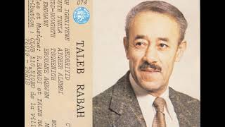 Taleb Rabah : Thanez houghth (1982)