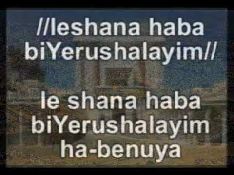 B`Yerushalaim [1963]