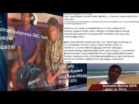 யாழ் வலம்புரி ஊடகத்தில் லிங்கராசாவின் பரிதாபம் மார்ச் 2017 Lingarajah Kaddaikkaadu Danusha Marine