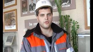 Инженер по охране природы (эколог)(Блог