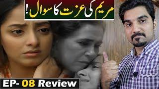 Ab Dekh Khuda Kia Karta Hai - Episode 8 Teaser Promo Review | HAR PAL GEO #MRNOMAN