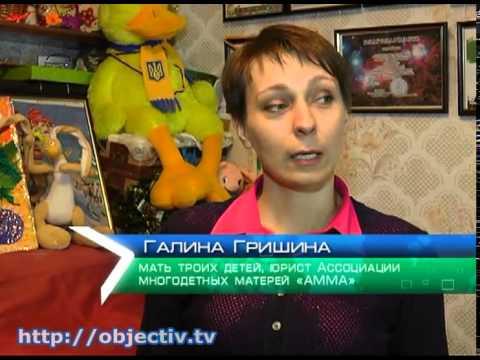 В Украине отменили большую часть льгот многодетным