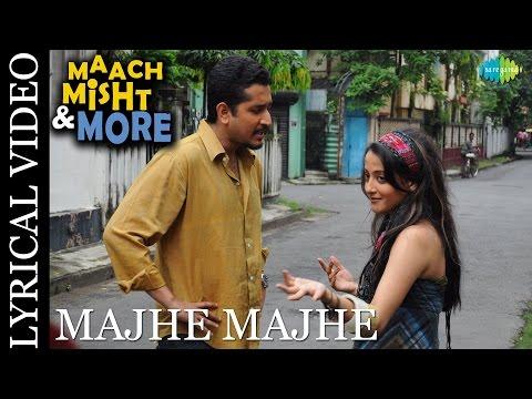 Majhe Majhe   Maach Mishti More   Bengali Movie Song   Timir Biswas   Lyrical Video
