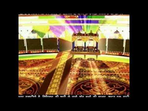 Nijanam.. निजनाम(तारतम )  Part 1
