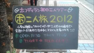 発売したアルバムを公式HPで購入(6月だったがw) 3月NHK-FMの渋谷系...