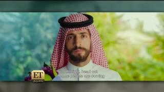 """إطلاق الفيلم السعودي """"بركة يقابل بركة"""" في تقرير ET بالعربي"""