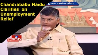 chandrababu-naidu-clarifies-on-unemployment-relief-exclusive-interview-with-hmtv