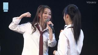 20170212 SNH48 H队 MC03 (王露皎, 刘炅然, 徐晗, 郝婉晴, 张昕, 林楠, 谢妮)