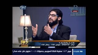 العاشرة مساء | الشيخ ناصر رضوان يتهم كبير أئمة الأوقاف بدعم مليشيات الحشد الشعبي الشيعي