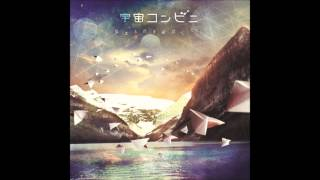 Compass, by the 3-piece Japanese math rock outfit Uchu Conbini, off...