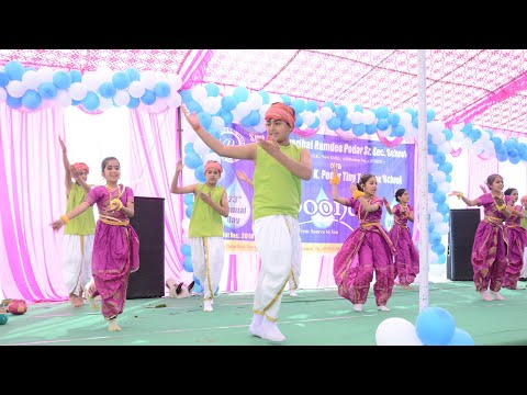 Kale Megha song dance performance, Podar GPS Annual function 2018