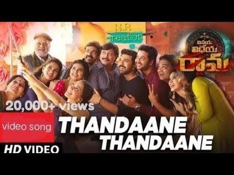 Thandhaane Thandhaane || Ram Charan New Movie|| Vinayam Vidheya Ram || Latest Song | Lyrics