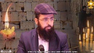 הרב יעקב בן חנן -בזכות מה שלט יוסף הצדיק על כל ארץ מצרים בפנמה סיטי / וישב