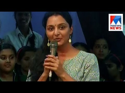 Manju Warrier interact with students in Cottenhill school | Manorama News